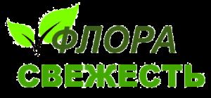 flora-swegest.ru Logo