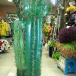 Кактус 0,95м искусственное растение купить в Барнауле